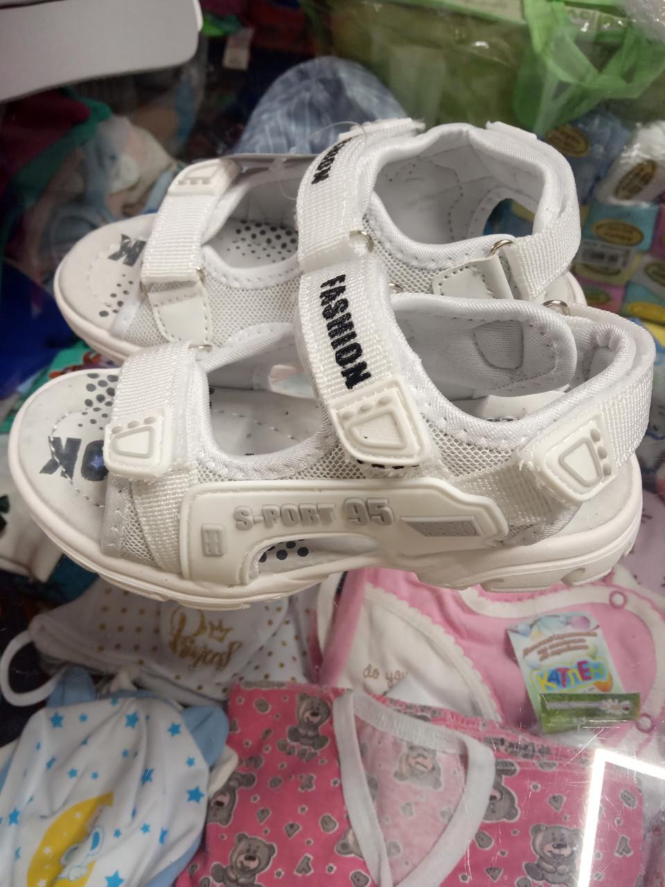 Летние детские спортивные босоножки сандалии размер 26 27 28 29 30 31