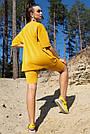 Спортивный прогулочный костюм женский с велосипедками цвет горчица трикотаж, фото 2