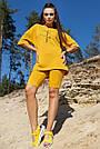 Спортивный прогулочный костюм женский с велосипедками цвет горчица трикотаж, фото 5