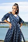 Летнее синее платье миди с открытыми плечами с цветочным принтом, фото 2