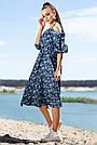 Летнее синее платье миди с открытыми плечами с цветочным принтом, фото 4