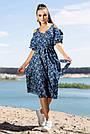 Летнее синее платье миди с открытыми плечами с цветочным принтом, фото 5