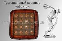Турмалиновый коврик с нефритом (16 камней)