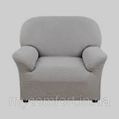 Чехол на кресло Karna. Серый