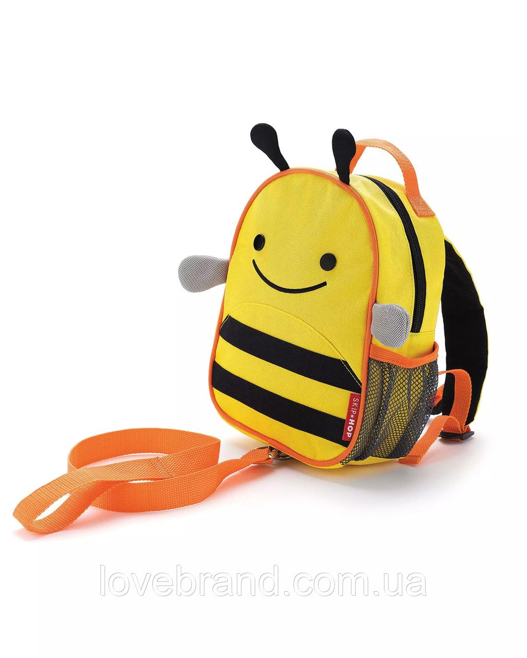 """Рюкзак для малыша SkipHop """"Пчелка"""" с поводком, рюкзачок  Скип Хоп"""