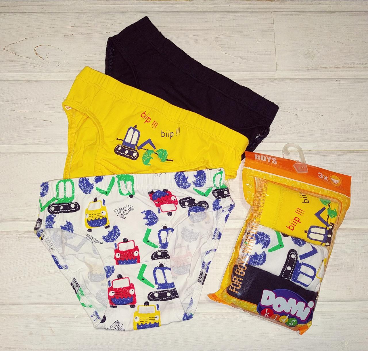 Трусики для мальчика Domi 7200 комплект 3 шт в упаковке  110-116 122-128 122
