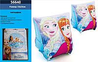 INTEX 56640,ДЕТСКИЕ НАДУВНЫЕ НАРУКАВНИКИ ДЛЯ ПЛАВАНИЯ «Frozen»