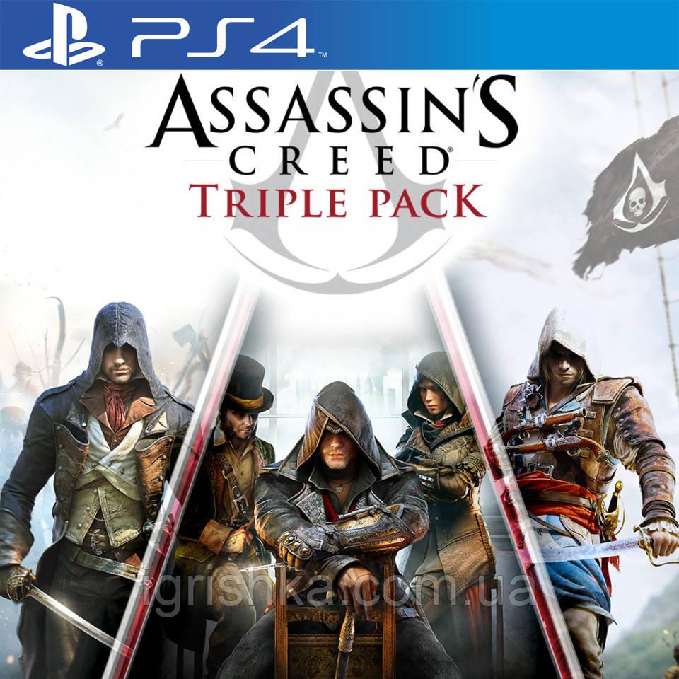 Набір Ac: Чорний Прапор, Єдність, Синдикат Ps4 (Цифровий аккаунт для PlayStation 4)