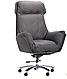 Кожанное кресло для руководителя - Wilson Grey, фото 5