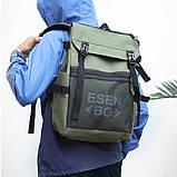 Вместительный мужской рюкзак, повседневный, городской, для ноутбука 15,6, спортивный хаки, фото 3