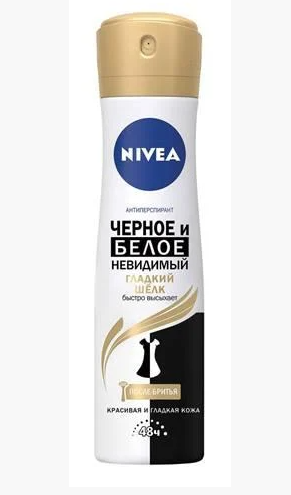 Женский дезодорант - спрей Nivea