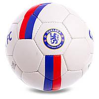 Мяч футбольный 5 размер для улицы ЧЕЛСИ ЛОНДОН CHELSEA Ручная сшивка Белый (СПО FB-0612), фото 1