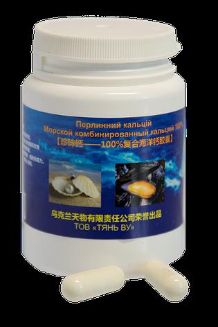 Жемчужный кальций био 40 капсул 100% морской комбинированный Tian Wu Тянь Ву, фото 2