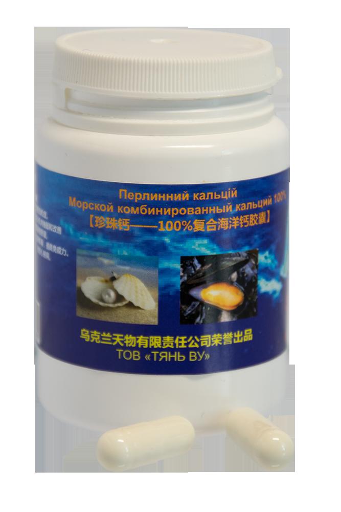 Жемчужный кальций био 40 капсул 100% морской комбинированный Tian Wu Тянь Ву