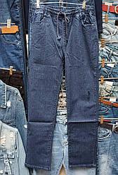 Женские прямые джинсы на резинке с шнуровкой в поясе (33-44 р)