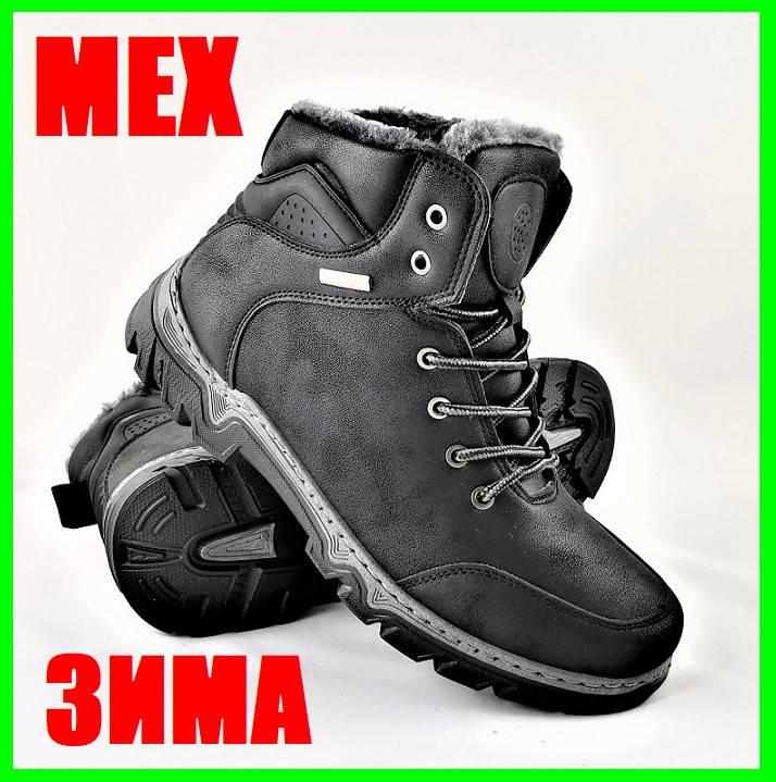 Ботинки ЗИМНИЕ Мужские Кроссовки МЕХ Чёрные Прошиты (размеры: 42,43,44,45,46) - 333, фото 2