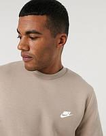 Мужской спортивный костюм Nike (Найк) Бежевый