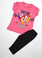 Летний костюм!Прогулочный костюм для девочек!Футболка и бриджи! в наличии на возраст 5-8 лет рост 110-128 см