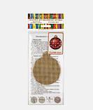 Заготівля для вишивки бісером та нитками по дереву ТМ Чарівна країна FLHW-027, фото 3