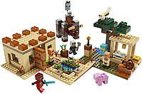 Lego Minecraft Патруль разбойников (21160), фото 4