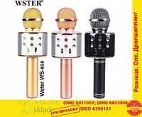 Беспроводной радиомикрофон караоке микрофон для Караоке детский с в Bluetooth блютуз q7 Wster WS-858 мікрофон
