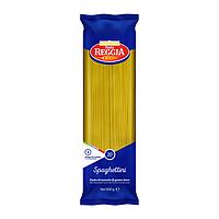 Макароны-паста Pasta Reggia Spaghetti Спагетти 500 г