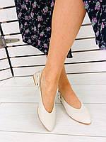 Кожаные женские туфли без каблука, бежевые 36, 40 размер +video