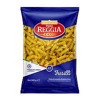 Макаронные-паста Fusili Pasta Reggia 500 г