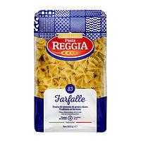 Макаронные-паста Reggia Farfalle 500 г