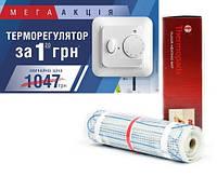Thermopads FHMT-200/1000Вт, 5 м2 (0,5х10 м) теплый пол нагревательный мат под плитку