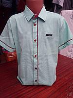 Белая хлопковая турецкая рубашка подросток