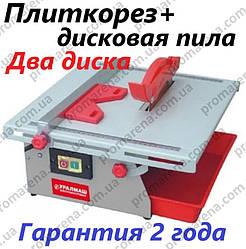 Плиткорез+циркулярка Уралмаш ПБЭ-600/2 два диска