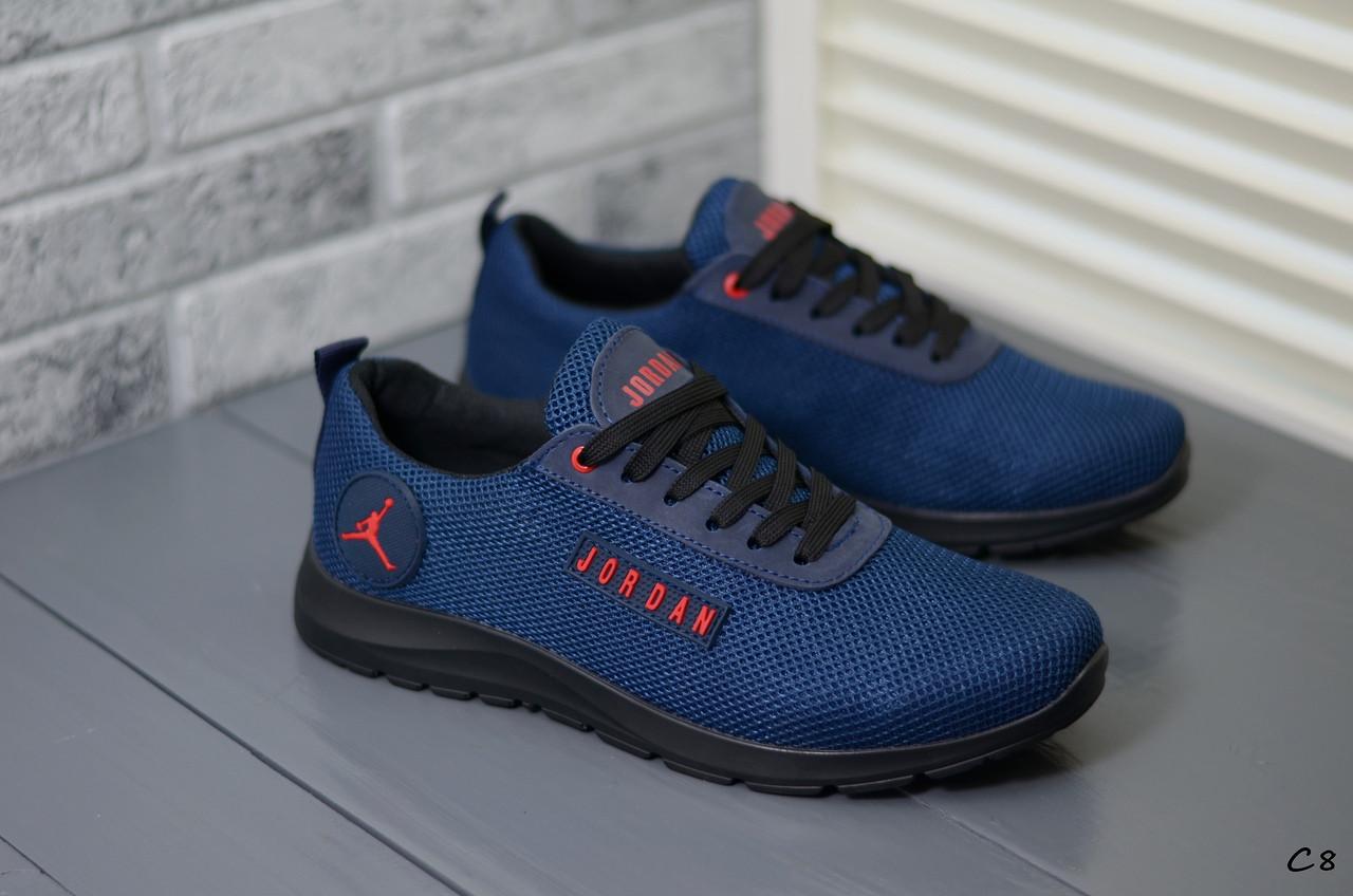 Мужские кроссовки Jordan (Реплика) (Код: С8  ) ►Размеры [40,41,42,43,44,45]