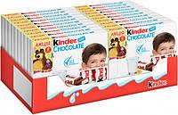 Шоколад молочний Kinder Chocolate з молочною начинкою 50 г х 20 шт