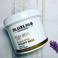 Luxliss Keratin Repair Therapy Маѕк Маска для домашнього догляду за волоссям, 400 мл