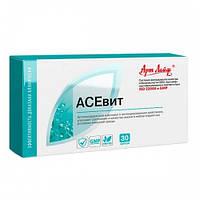 БАД для иммунитета  АСЕвит -капсулы, профилактика гиповиаминозов,воспалений (30капс.,Артлайф)