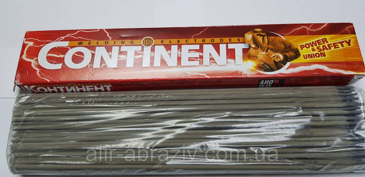 Электроды Континент АНО-36 d-3mm