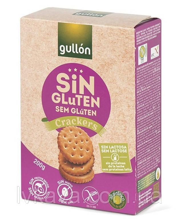 Крекер  без глютена и лактозы  Gullon Crackers , 200 гр