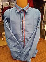 Голубая подростковая турецкая рубашка