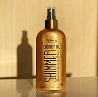 Мерцающие кокосовое масло для загара Top Beauty Shimmer 200 мл