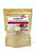 Псиллиум 130 грамм ТМ Биомир