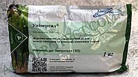 Фунгіцид Універсал (аналог Фолікур) упаковка 1кг