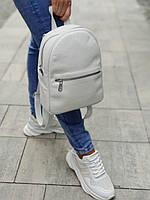 Стильный белый небольшой кожаный городской рюкзак