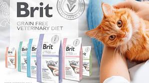 Корм Brit Veterinary Diet Брит Ветеринарна дієта для кішок