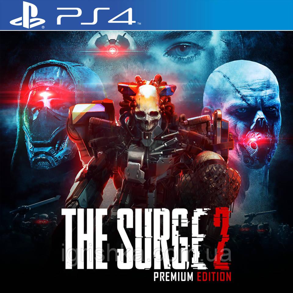 The Surge 2 — Premium Edition Ps4 (Цифровий аккаунт для PlayStation 4) П3