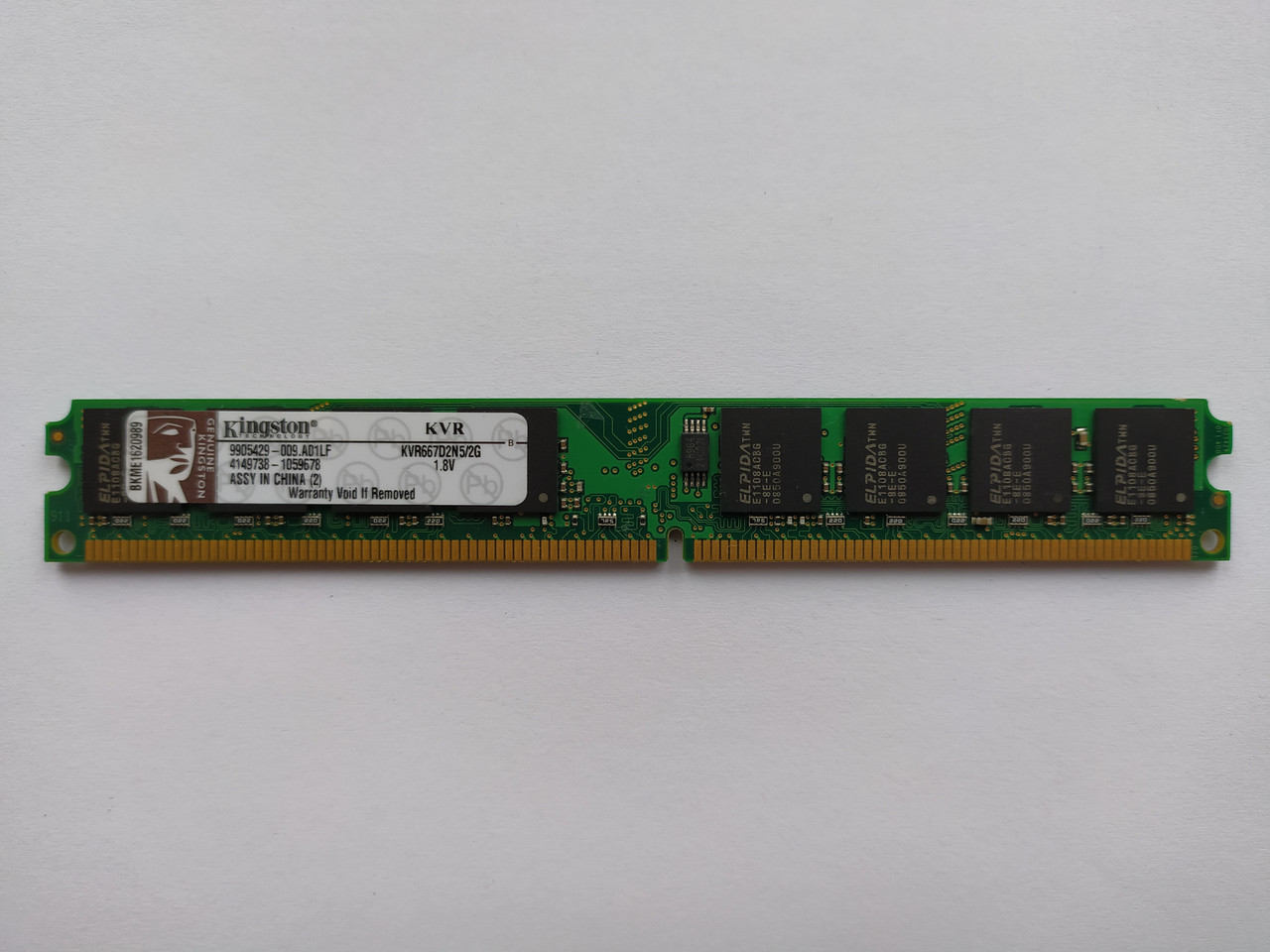 Оперативная память Kingston DDR2 2Gb 667MHz PC2-5300U (KVR667D2N5/2G) Б/У