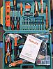 Шуруповерт Makita DF330DWE (12V, 2AН) с набором инструментов. Аккумуляторный шуруповёрт Макита. ГАРАНТИЯ 1 год, фото 7