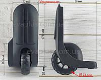 Колеса 1404 (усиленные) для ремонта чемоданов, фото 1