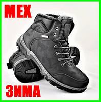Ботинки ЗИМНИЕ Мужские Кроссовки МЕХ Чёрные Прошиты (размеры: 41,42,43,44,45,46)