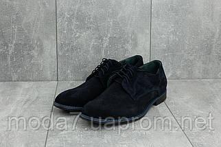 Мужские туфли замшевые весна/осень синие Vankristi 280, фото 2